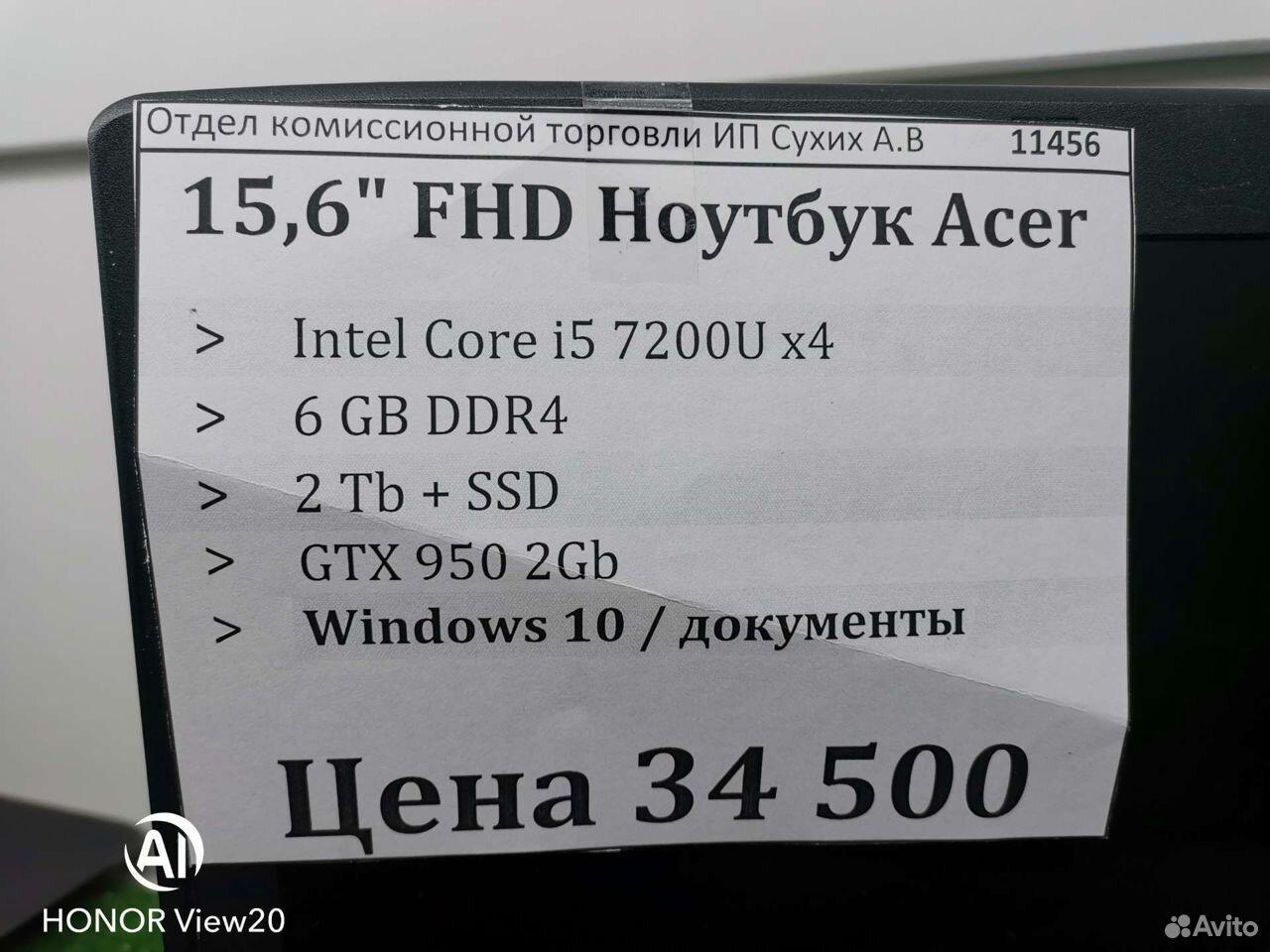 Acer FHD для игр 2тб gtx950