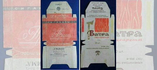 Купить сигареты в томске на авито сигареты купить в минске с доставкой