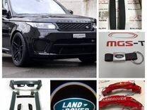 Тюнинг для автомобилей Range Rover