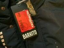 Комбинезон зимний Barkito 116 новый