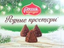 Конфеты в коробке запечатаны — Продукты питания в Краснодаре