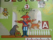 Учебники 3 класс