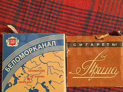 Сигареты ссср купить на авито табак для сигарет развесной купить в нижнем новгороде