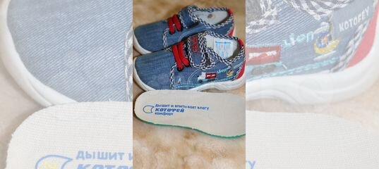 21638dd24 Кеды кроссовки Котофей купить в Ивановской области на Avito — Объявления на  сайте Авито