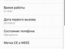 SAMSUNG Galaxy Note 10 5g 12/256 — Телефоны в Санкт-Петербурге
