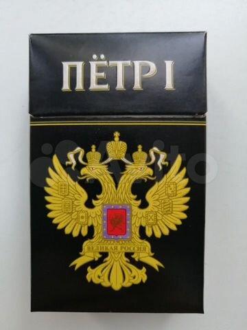 Пачки для сигарет купить в новосибирске электронные сигареты купить в обнинске