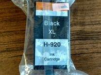 Картридж для принтера HP 920 XL BK (black), новый