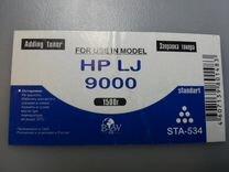 Тонер HP LJ 9000 1.5кг b&w