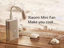 USB-Вентилятор Xiaomi Mi Portable Fan