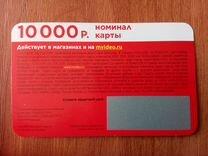 Скретч-карта мвидео со скидкой 10000 на SAMSUNG