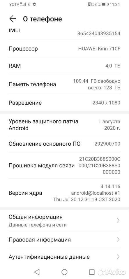 Обмен на iPhone 6s-6s+7