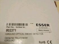 Esser 802371