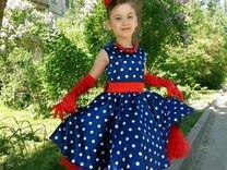Стиляги платье 116-122см