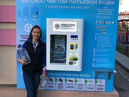 Франшиза: продажа питьевой воды через автомат