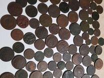 Царские монеты Российской империи 111 штук (обмен)