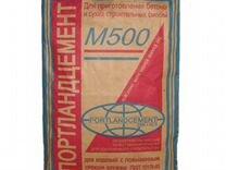 Цемент М500 Д0 и М500 Д20 тарированный в мешках