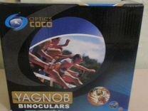 Бинокль coco optics 8x40