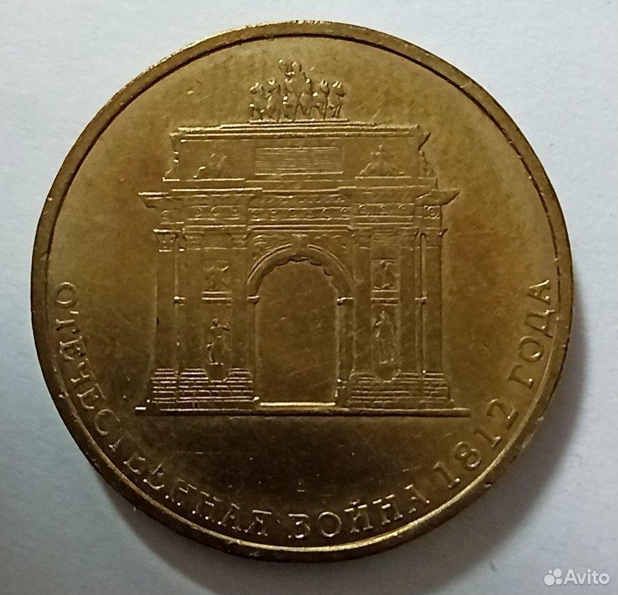 Монеты обмен/продажа  89517614316 купить 5
