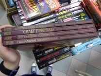 Книги 3