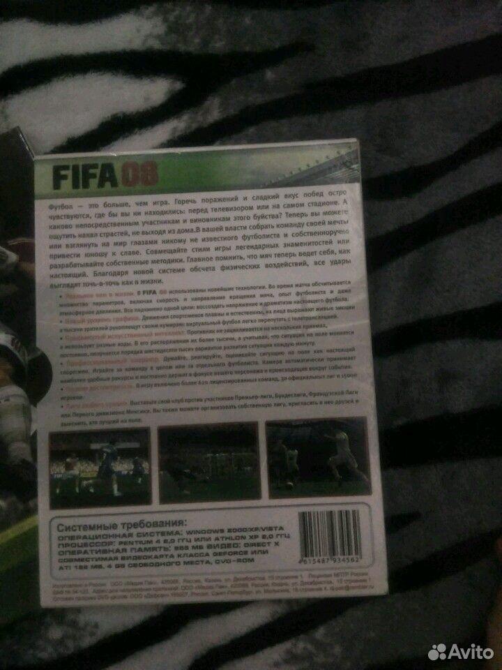 Fifa 8  89966295318 купить 3
