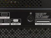 Плазма Pioneer, 50 дюймов, PDP-SX5080D