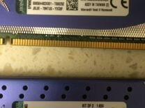 Kingston Hyper-X DDR3 8Gb 4x2
