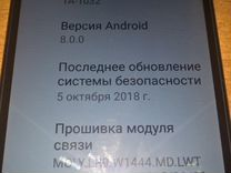 Нокиа 3 андройд