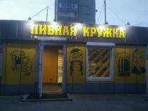Пивной павильон (магазин)