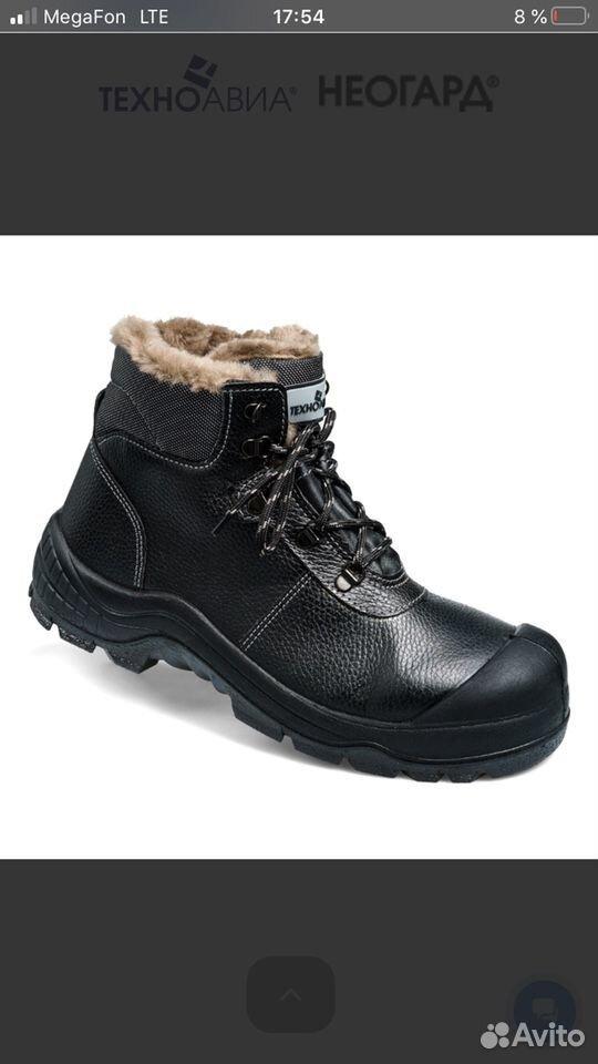 Ботинки  89373000338 купить 1