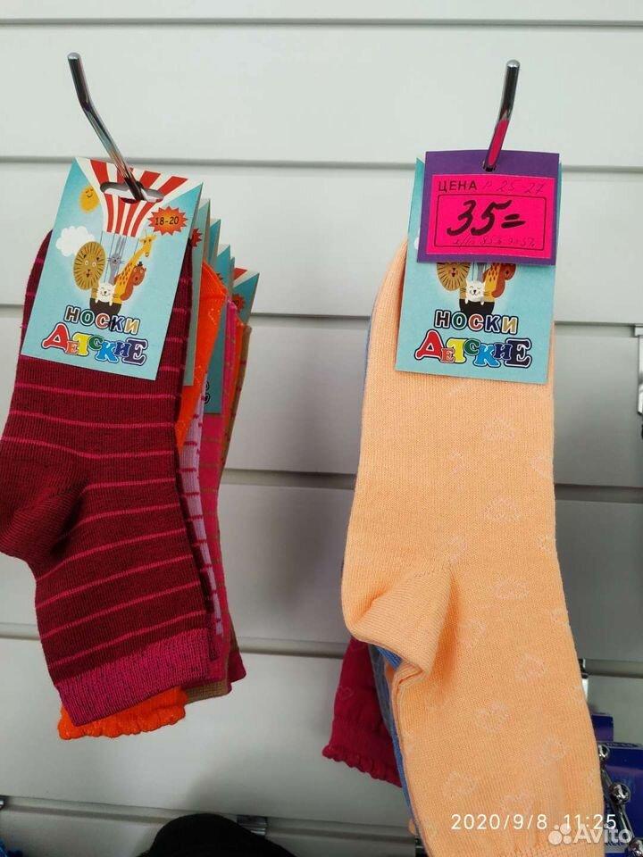 Носки детские новые  89203510422 купить 3