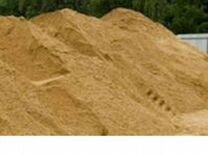 Пгс щебень песок земля