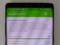 SAMSUNG Galaxy Note 8 SM-N950F/DS Black