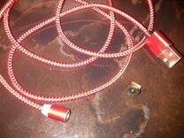Кабель USB-miniUSB магнитный