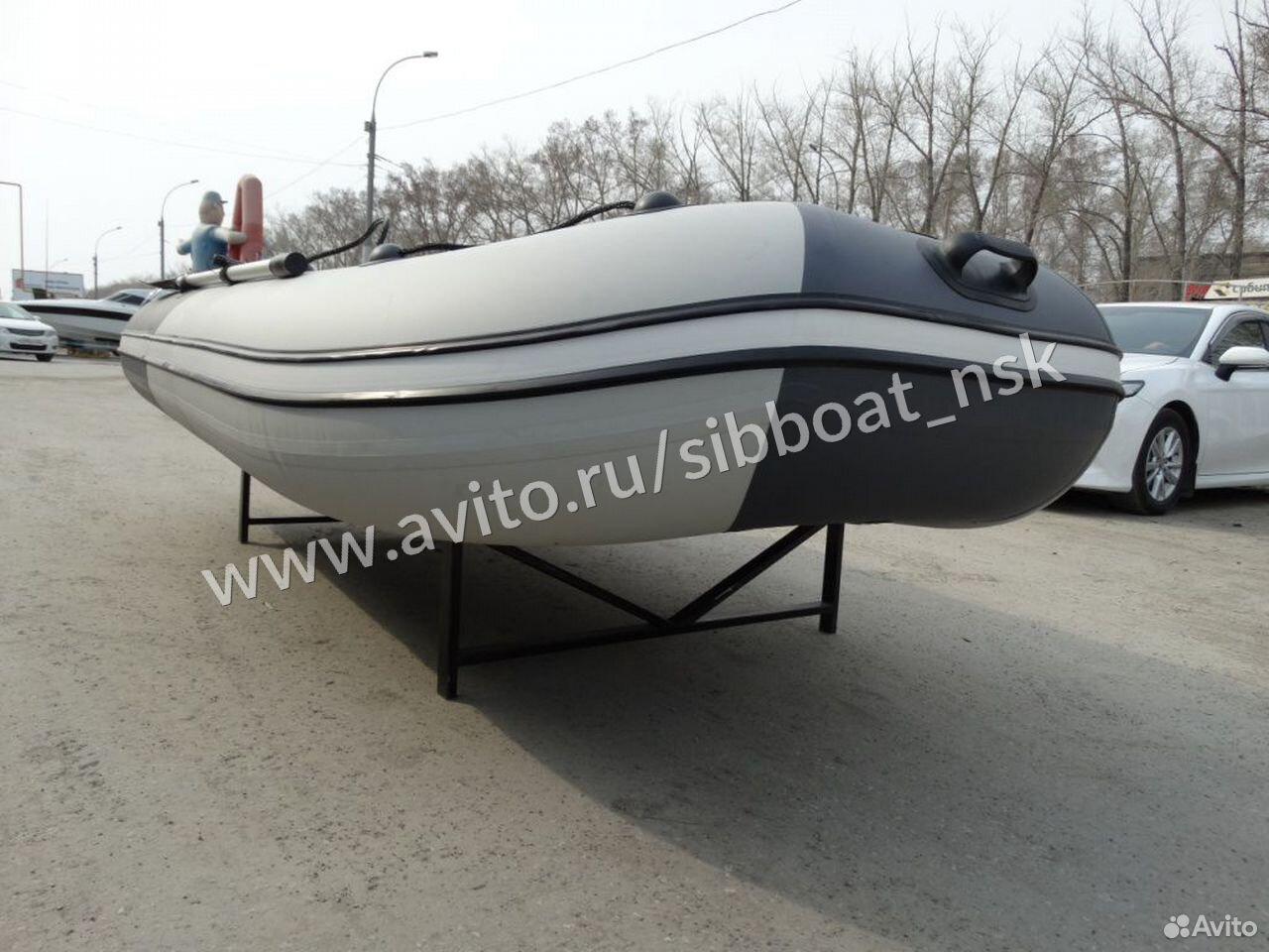 Лодка пвх Ривьера 3200 cк  89607825754 купить 4