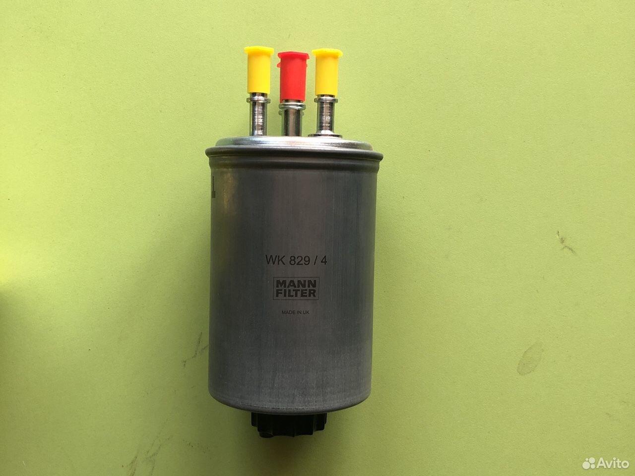 Фильтр топливный Land Rover Discovery 3/Range Rove  89203090905 купить 2