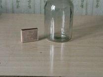 Бутылочка