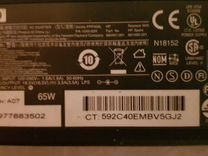 Зарядное устройство N18125 для ноутбука HP