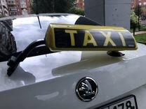 Колпак такси