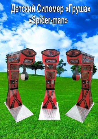 Силомеры игровые детские аппараты игровые автоматы играть бесплатно онл