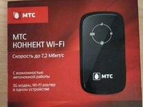 Мобильный 3G wi-fi роутер ZTE MF30