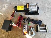 Лебедка Electric Winch 3000 LBS