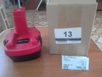 Аккумулятор Bosch 3,3A 12V