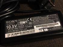 Оригинальное зарядное устройство для ноутбука Sony