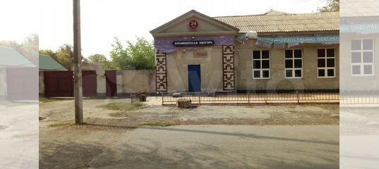 Коммерческая недвижимость в ессентуках на авито аренда агентства недвижимости москва аренда офисов