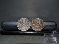 50 копеек (полтинник) 1924 тр +1924 пл серебро