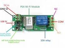 Wi-fi модуль для умного дома