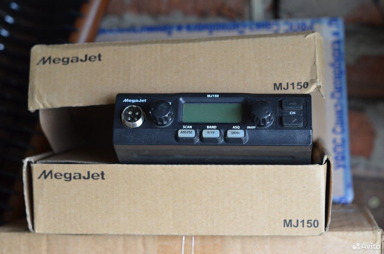 Автомобильные радиостанции на 27Мгц