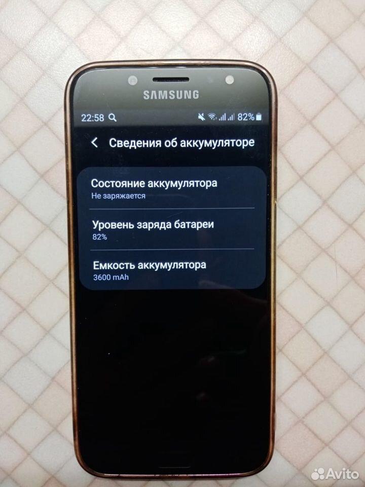 Phone SAMSUNG  89201975651 buy 9