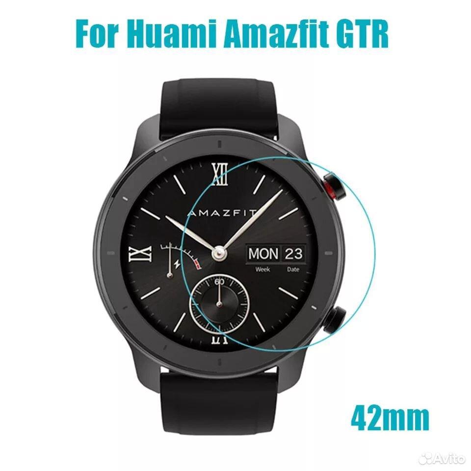 Защитное стекло Amazfit GTR 42 (2 шт)  89190397749 купить 2