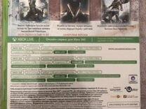 GTA 5 для xbox 360 лицензия другие игры